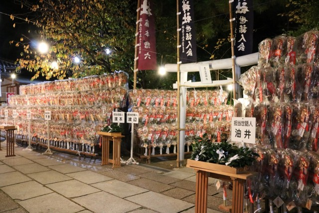 空鞘稲生神社の店舗画像3