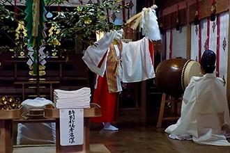 津峯神社の店舗画像2